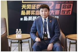 天风证券副总裁刘翔受访新财富 阐述天风转型升级之路