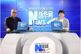 冠群驰骋总裁刘广东:政策深入将为合规企业带来更大机遇