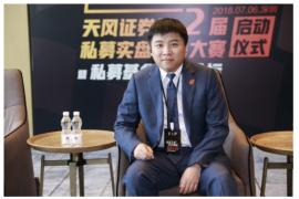 """天风证券副总裁刘翔接受新财富专访 深度剖析""""财富管理""""问题"""