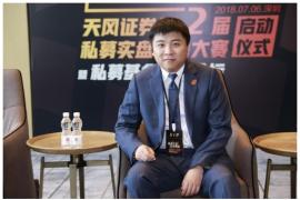 天风证券刘翔:金融科技将有效助力券商转型