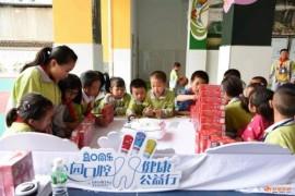 云南白药牙膏发起校园口腔健康公益行教孩子做自己口腔健康负责人